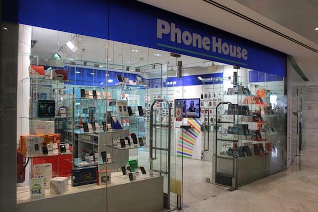 Loja PhoneHouse em Lisboa