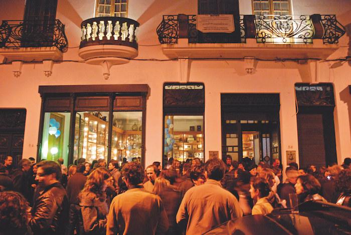 Galeria de Paris no Porto